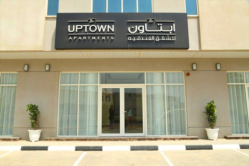 The Uptown Hotel Apartment 3
